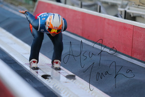 atsuko IR signed