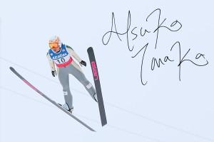 atsuko JP signed