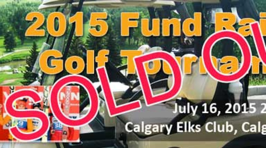2015 Fund Raising Golf Tournament